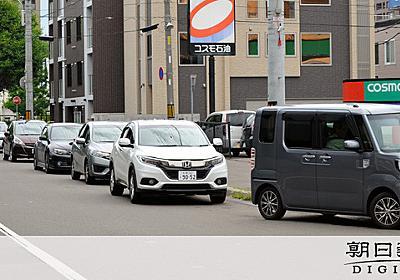 「負の連鎖」で物流停止、届かない食品 札幌いまだ混乱