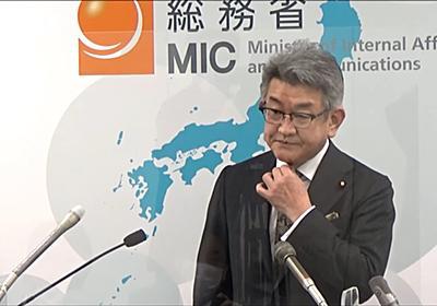 大手キャリアは国民に誠意を見せるべき――メインブランドの携帯料金を巡り武田総務大臣が熱弁 (1/2) - ITmedia Mobile