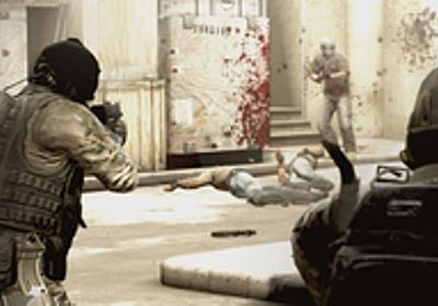 【GDC 2014】低迷が一転大人気ゲームに!Valve流「CS:GO」コミュニティ戦略 - GAME Watch