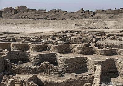 古代エジプトの「失われた黄金都市」発見 史上最大規模の都市遺構 写真30枚 国際ニュース:AFPBB News