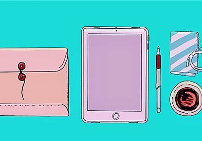 わたしのiPad proの使い方 - QsQ's diary