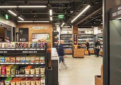 アマゾンのレジなし店舗は、来店者の頭のなかを「丸見え」にする WIRED.jp