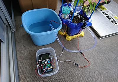 M5stack(ESP32)で朝顔水やりロボットを作ってみた - OGIMOノート