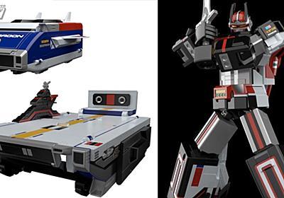 戦艦形態と空母形態に変形できるバイオドラゴンも!『超電子バイオマン』バイオロボがスーパーミニプラでプラモデル化! | 電撃ホビーウェブ