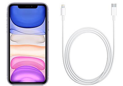 iPhone 11/XR/SEも付属品がUSB Type-C-Lightningケーブルのみに変更 ~ACアダプタとイヤフォンは非同梱に - PC Watch