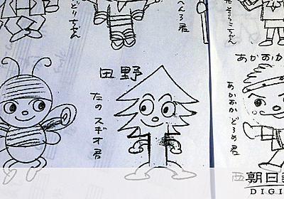 やなせ先生どうしましょう 新駅構想、高知の鉄道の悩み:朝日新聞デジタル