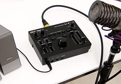 美少女の声からロボットボイスまで手軽に作り出せるRolandのボイス・トランスフォーマー「VT-4」レビュー - GIGAZINE