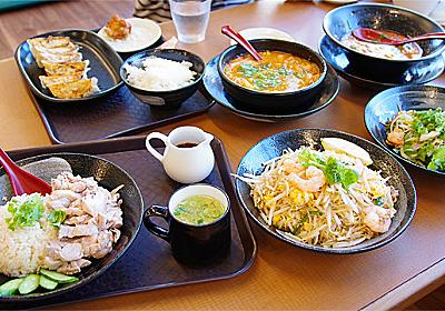 餃子の王将だけど本格タイ料理が食べられる店 :: デイリーポータルZ