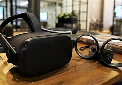 初代Oculus QuestにもAir Linkを提供へ。無線接続でPC VRを利用可能 - Engadget 日本版