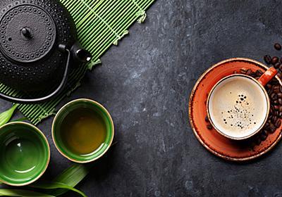 コーヒーやお茶をよく飲む人は「心臓発作や脳卒中になった後」の生存率が高いことが判明 - GIGAZINE