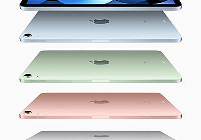 新型「iPad Air」は何が違う? 【6つのポイント】でチェック - Fav-Log by ITmedia