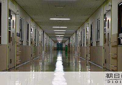 ゴーン容疑者の現状、世界も注目 トイレは? 健康は?:朝日新聞デジタル