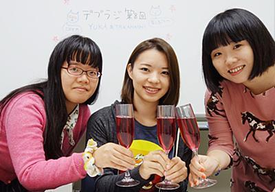 現役大学生が語る「FPGA」の魅力&Googleインターン事情――東京大学コンピュータサークル所属 高橋祐花さん (1/3):CodeZine(コードジン)