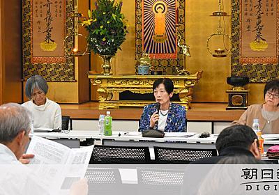 女性は仏になれない…仏典に残る性差別 どうすれば:朝日新聞デジタル