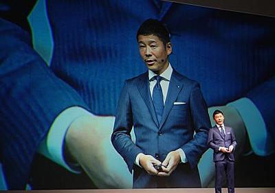 「ZOZO」ブランドで「ビジネススーツ」発売 ZOZOSUIT活用で「肩傾斜や体形の左右差も考慮」   ORICON NEWS