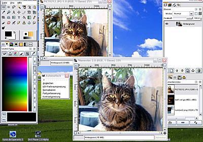 GIGAZINE - GIMPをPhotoshop級に使いこなすチュートリアル