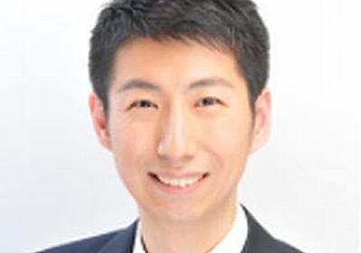 【当選】埼玉県 三郷市議選「日本維新の会 公認 渡辺 マサト」