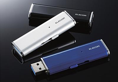 エレコム、重量約10gのUSBメモリ型SSD - PC Watch