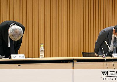 京大、霊長類研究所元教授の論文4本を捏造と判断 記載の実験がなし:朝日新聞デジタル