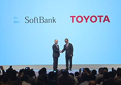 日本の時価総額1位と2位、トヨタとソフトバンクが共同出資で和製Uber : 市況かぶ全力2階建