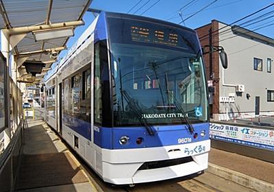 函館市電、8月23日に無料電車「北方領土返還号」を運行 らっくる号を使用   レイルラボ(RailLab)