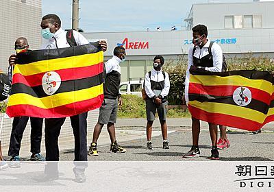 ウガンダ選手団の残り8人、濃厚接触者と特定 市職員も - 東京オリンピック [新型コロナウイルス]:朝日新聞デジタル