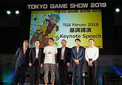 5Gはゲームをどう変える?──東京ゲームショウ2019基調講演で語られたこと #TGS2019 - Engadget 日本版