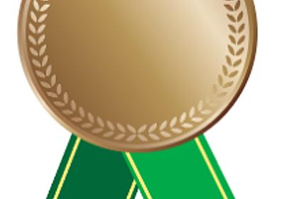 【特集】『君の名は。』邦画歴代3位に! 興行収入トップ3の関連本まとめ|電子書籍ランキング.com|書評ランキング