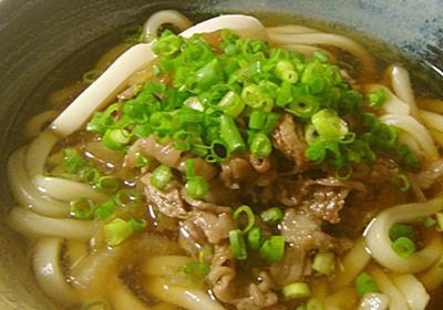 肉うどん〜関西風〜 by いわこんぶ 【クックパッド】 簡単おいしいみんなのレシピが335万品
