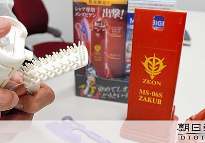 シャア専用で白髪に立ち向かえ 敵は白いヤツ=ガンダム:朝日新聞デジタル