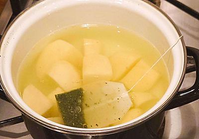 「緑茶」でいろいろな食材を煮ると、なんでもうまくなってしまうのではないか【緑茶煮のすすめ】 - メシ通 | ホットペッパーグルメ