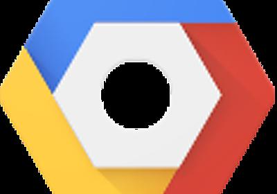 Google Cloud Platform Japan 公式ブログ: 任天堂株式会社の導入事例:ビッグタイトル『Super Mario Run』のバックエンドを支えた Google App Engine