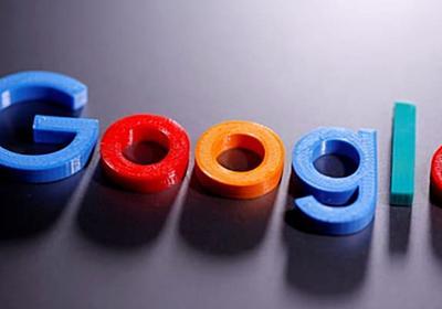 国内感染、4週間で27万人超に 米グーグルのAIが大幅増を予測 | 共同通信