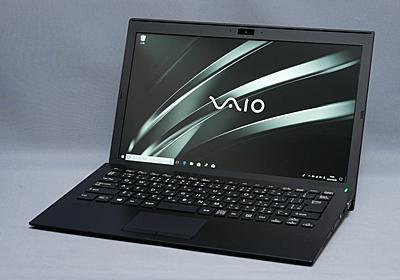 """【Hothotレビュー】第8世代Core i搭載で""""ブラック""""にこだわった13.3型モバイルノート「VAIO S13 ALL BLACK EDITION」 - PC Watch"""