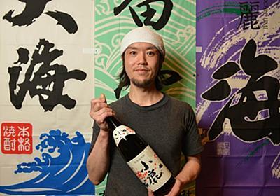 芋焼酎マニアの居酒屋店長に聞いた「お酒好きに飲んで欲しい芋焼酎の銘柄」20選 - メシ通 | ホットペッパーグルメ