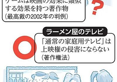 ゲームバー、やっぱりダメ 客同士「大丈夫?」話してた:朝日新聞デジタル