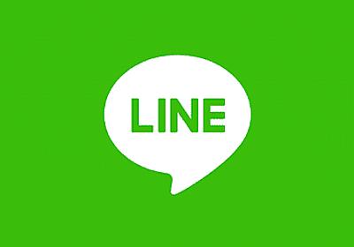 『LINE』の「ストーリー」機能の使い方!足跡の確認はできる?   Ridii