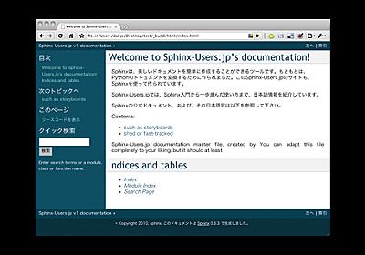 Sphinx-Users.jp :: ドキュメンテーションツール スフィンクス Sphinx-users.jp