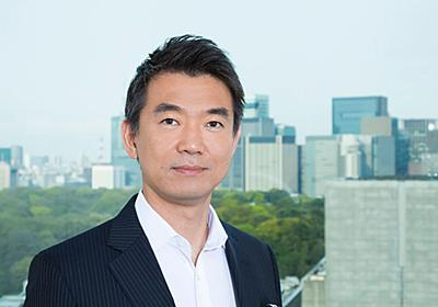 橋下徹「なぜ菅改革はこんなにスピーディなのか」 安倍政権とも違う「国家の動かし方」   PRESIDENT Online(プレジデントオンライン)