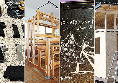 趣味の話を聞かせてください ~宝塚歌劇団、機織り、小屋作り、スポーツ射撃 :: デイリーポータルZ