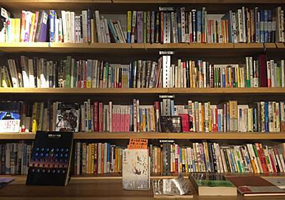 """一人で落ち着きたい時に。東京都内の""""おしゃれブックカフェ""""20選   RETRIP[リトリップ]"""