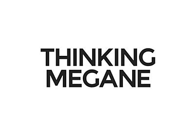論文生成モデルの検討を通して論文執筆を進めてみる · THINKING MEGANE