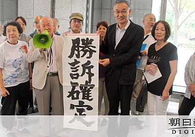 国控訴せず、「ほっとした」 元ハンセン病家族ら安堵:朝日新聞デジタル