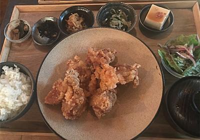 【京都】コスパ抜群!唐揚げ食べ放題ランチの「隈本総合飲食店MAO」 - とみえライフ