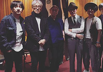 細野晴臣の6/23ロンドン公演で突然YMO、坂本龍一と高橋幸宏が登場 - amass