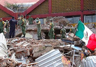 メキシコ各都市や日本からでも被災地に寄付を届けよう!チアパス地震への寄付方法 - メキシコ情報総合ポータルサイトamiga(アミーガ)〜メキシコシティ、グアナファト、治安、時差、観光〜