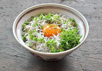 簡単美味しい しらす丼のレシピ/作り方:白ごはん.com