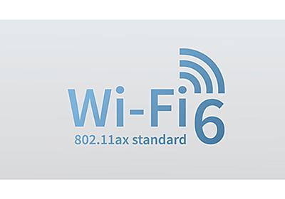 ASCII.jp:普及が進むワイヤレスネットワーク「Wi-Fi 6」は安全なのか