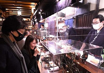 時短に「またか」「悩む」 東京都内の飲食店悲鳴 「従わないと白い目で…」 - 毎日新聞