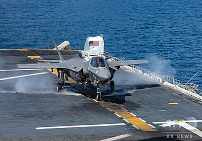 F35戦闘機、全世界で飛行停止 初の墜落事故受け 米国防総省 写真3枚 国際ニュース:AFPBB News